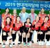 목포과학대 女배구 시즌 2관왕 '영예'