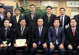 장병완 국회의원, 광주 남구청과 주요 예산정책협의