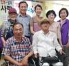 광주지역 장애인 위한 '사랑의 점심나눔' 행사 성료