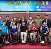 장애인탁구 국가대표 광주서 상시훈련 재개