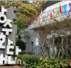 광주문화재단, 장애인의 날 맞아 '4월 예술날개' 프로젝트 진행