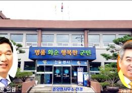 화순군 춘양 지방 상수도 취수원 개발공사 '청신호'