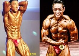 광주시청 보디빌딩 황진욱 금메달 '영예'