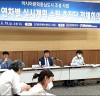 광주시, 亞문화중심도시 2022 연차별 실시계획 수립
