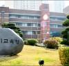 광주 경양초 휴교부지에 생활SOC 학교복합시설 건립 협약