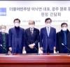 이낙연 민주당 대표 원로 예술인과 간담회