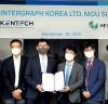 한국에너지공대-Hexagon PPM ,산학 업무 협약(MOU)