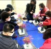 광주시각장애인복지관, 치유의 도시공원 프로그램 운영