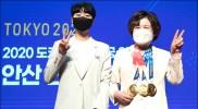 광주여대 '올림픽 양궁 3관왕' 안산 환영식