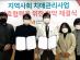 광주여대, 광주시 광역치매센터와 협약 체결