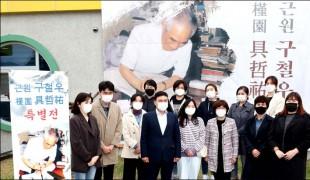 화순군, 청춘문화살롱 청년들과 함께한 문화·역사 탐방