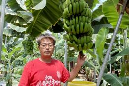 김생수 강진 지우네스토리팜 대표