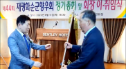 재광 화순군향우회 신임 이인곤 회장 공식 취임
