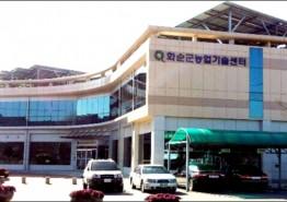 화순군농기센터, 신규 강소농 농업경영체 모집