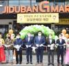 '태국 방콕' 전남 농수산식품 판매장 14호점 개설