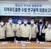 화순군, '올해 푸드플랜 패키지 지원 사업' 공모 신청 예정