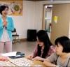 광주서구장애인복지관, 장애인인식개선교육 강사지원 사업 수행기관