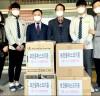 5.18 민중항쟁구속자회, 서석고에 마스크 1만장 기부