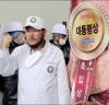 영암 김용복 농가 '전국한우능력평가'서 대통령상