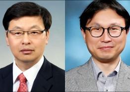 조선대 안동규·임상수 교수, 대통령 자치분권委 전문위원 위촉