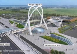 무안국제공항 '고속철 정차역' 설치 공사 본격 착수