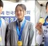 전국체전 첫 날 광주ㆍ전남선수단 '산뜻한 출발'
