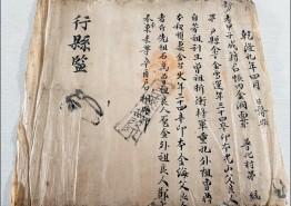 전남농업박물관, '전국 농경유물' 326점 구매