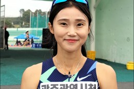 광주시청 강다슬 또 금메달 '대회 2관왕'