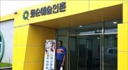 20대 외국인 눈에 비친 화순 '능주권역관광지'