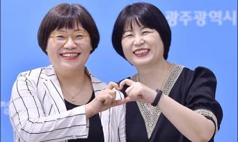 광주시, '7월의 공무원'에 소진호 사무관·박희경 주무관 선정