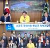 화순군, 손금주 국회의원과 정책간담회