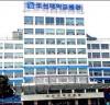 조선대병원, 병원 1관 양변기 교체...물 절약 차원