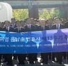 취영 홍남순 변호사 13주기 추모식 거행
