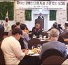 광주지역 장애인 단체·시설·기관 합동 워크숍 '성료'