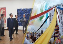 2020 전남국제수묵비엔날레 중앙 투자심사 승인