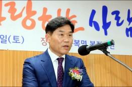 화순 동복면, 신임 서금용 번영회장 취임