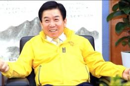 구충곤 화순군수, '대한민국 산림환경대상' 수상자 선정