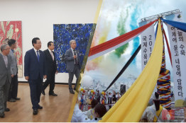 '전남국제수묵비엔날레' 내․외국인 관람객 유치