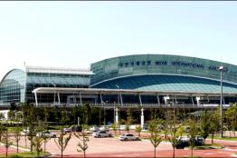 '무안국제공항 해외여행 공모전' 성황