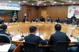 화순군, '2020 국화향연' 새로운 축제 준비