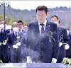 이용섭 시장, 5.18민중항쟁 제40주년 추모제 참석