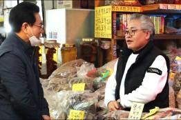 김영록 전남지사, '코로나19' 전통시장 방문 호소
