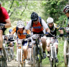 2021 아시안 산악자전거 대회 유치 업무협약
