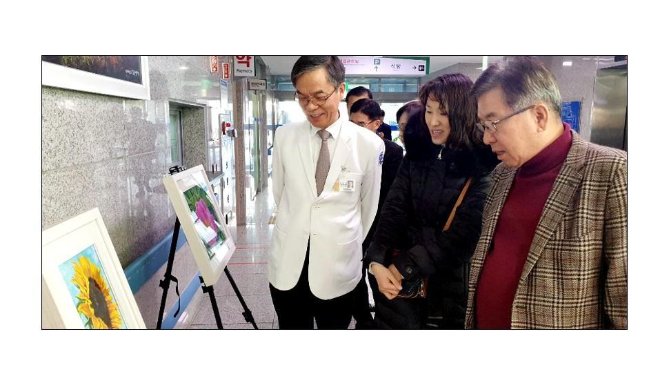 호남권역재활병원 '감동의 어울림' 展 오픈