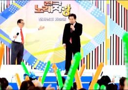 KBS 전국노래자랑 화순군편 담주 일요일 방영