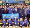 2019전국생활체육대축전 광주선수단 결단식
