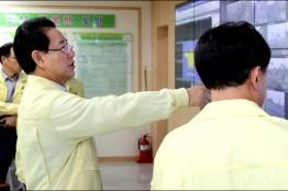 김 지사, 태풍 '다나스' 대처상황 긴급 점검회의