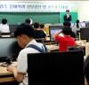 광주 장애학생 정보경진 및 e스포츠대회 성료