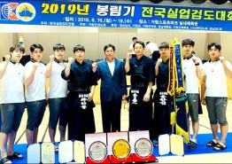 무안군청, 봉림기 전국검도대회서 금1ㆍ은2