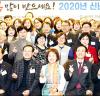 광주전남여성벤처협회, 목포서 신년하례회